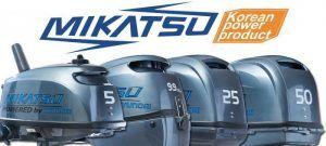 отзывы о лодочных моторах mikatsu